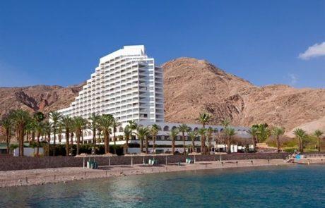 ועדת הכלכלה נגד סגירת מלון הנסיכה באילת