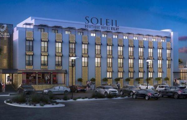 מלונות ישראל קנדה ינהלו את מלון סוליי אילת