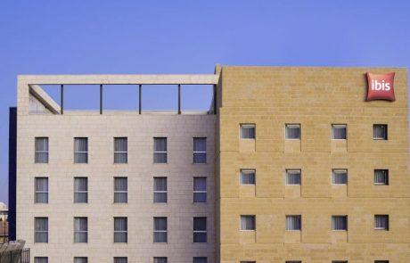 מלון ibis נפתח רשמית במרכז ירושלים