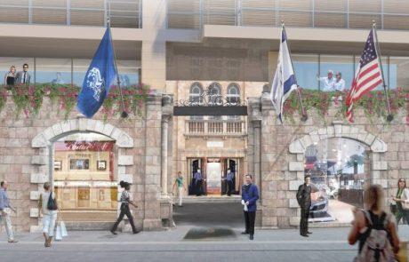 רשת מלונות פתאל תפתח מלון NYX בירושלים