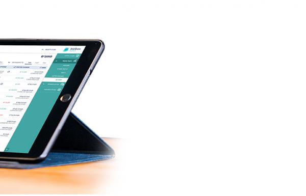 bizibox האפליקציה לניהול תקציב  הבית בצורה פשוטה וקלה