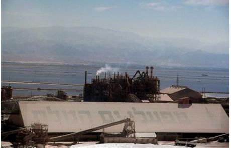 """מדינת ישראל זכתה ב-200 מיליון שקל בבוררות מול כי""""ל"""