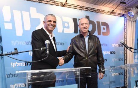 """""""להחזיר את הביטחון הכלכלי לאזרחי ישראל"""""""