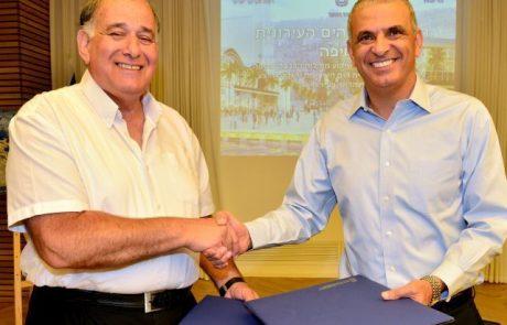 נחתם הסכם בניית 7,700 יחידות דיור בחיפה