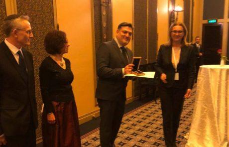נשיא בולגריה העניק את אות הזהב לרן יעקובי על שימור זיכרון השואה