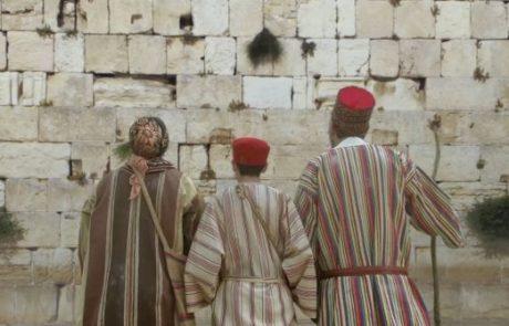 """בית הלל """"יש לתת ביטוי חדש בתפילה לשינויים שהתחוללו בחיי העם היהודי"""""""