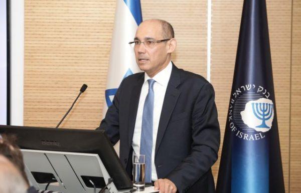 """בנק ישראל החל לרכוש אג""""ח ממשלתי"""