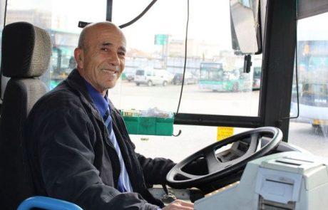 נהגי האוטובוסים בירושלים יפסיקו למכור כרטיסי נסיעה ומנויים
