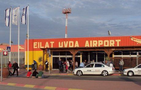 סגירת המרחב האווירי בנמל התעופה הצבאי עובדה