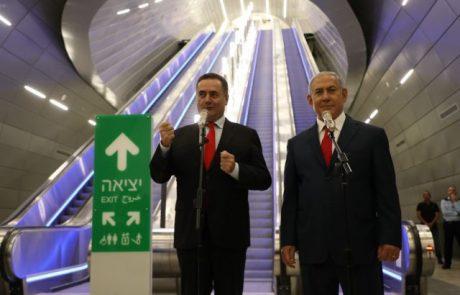 """הרכבת החדשה בין ירושלים ונתב""""ג תחל לפעול בחול המועד סוכות"""
