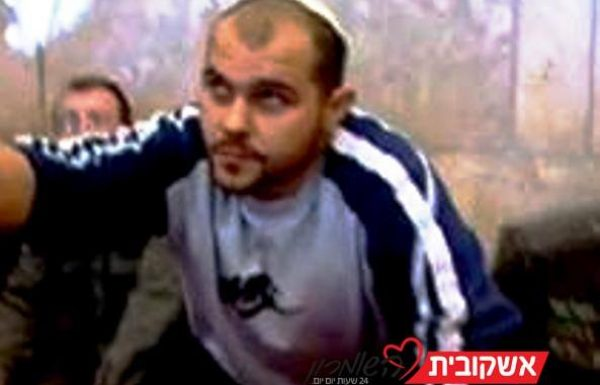 העבריין, מיכאל מור שב ארצה ונעצר