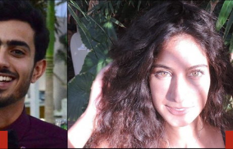 סתיו ודין בני ה 25 נספו באסון המעלית בתל אביב