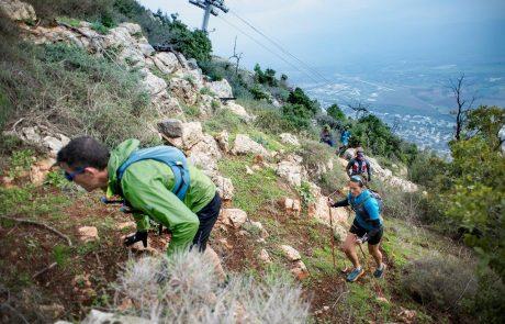 PEAK TO PEAK מרוץ השטח הבינלאומי במרחבי צוק מנרה