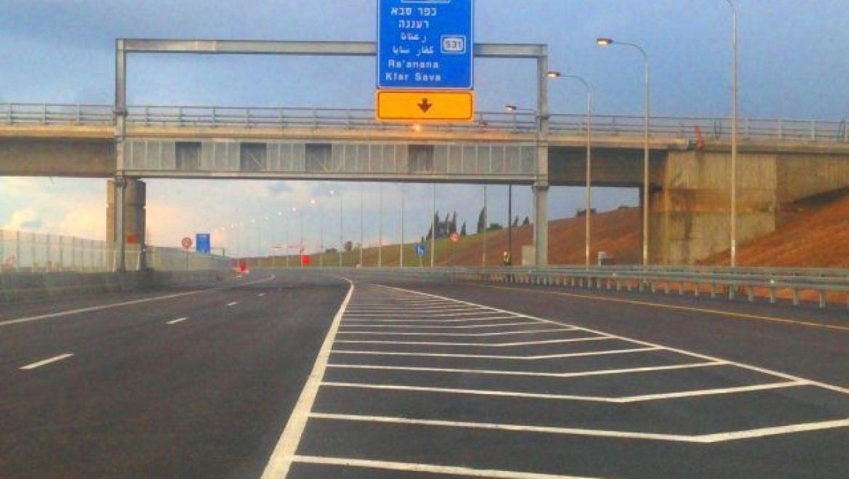 שינויים בהסדרי התנועה  בכביש 531 החדש במהלך השבוע הבא