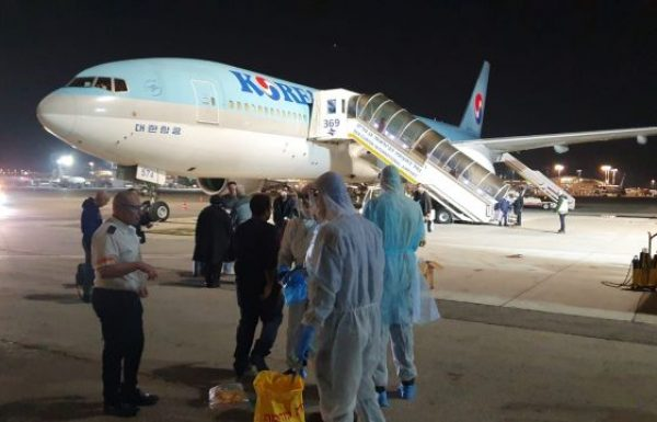 12 הנוסעים הישראלים שנחתו במטוס קוריאן אייר מועברים לבידוד ביתי