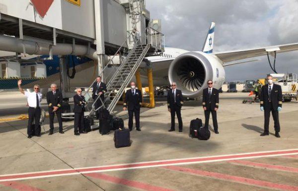 מטוס אל על עושה דרכו למלבורן אוסטרליה