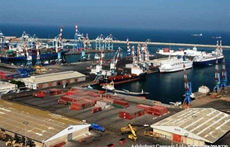 נחתם הסכם הרפורמה בנמל אשדוד