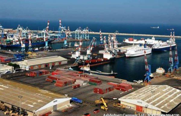 עצורים בנמל אשדוד בחשד לביצוע עבירות מכס