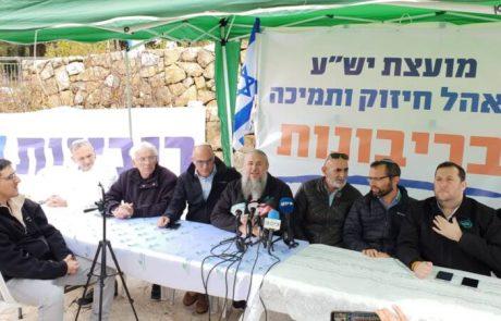 אוהל המחאה בירושלים: ראשי ההתיישבות דורשים ריבונות