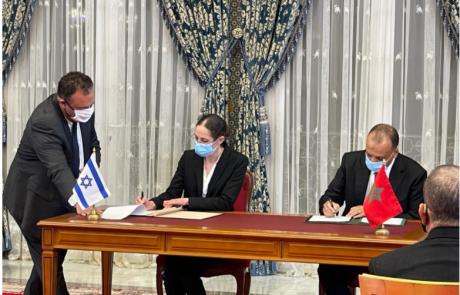 נחתם הסכם שיתוף פעולה כלכלי בין ישראל למרוקו