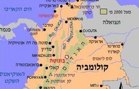 """ישראל וקלומביה חתמו על הסכם שת""""פ במו""""פ תעשייתי"""