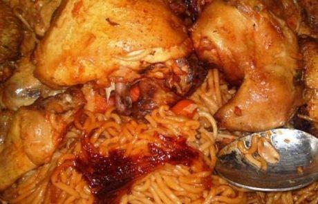 סיר לשבת-עוף ופסטה בתנור