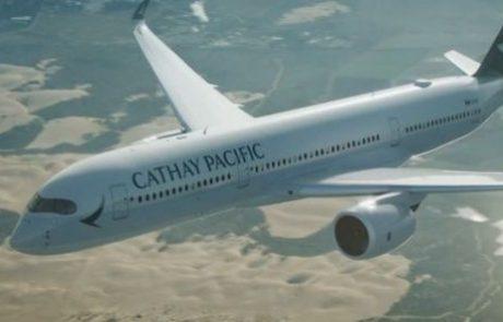 קטאי פסיפיק מפסיקה זמנית את טיסותיה מישראל להונג קונג