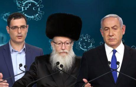 """""""התפשטות נגיף הקורונה היא משבר בביטחון הלאומי בישראל"""""""