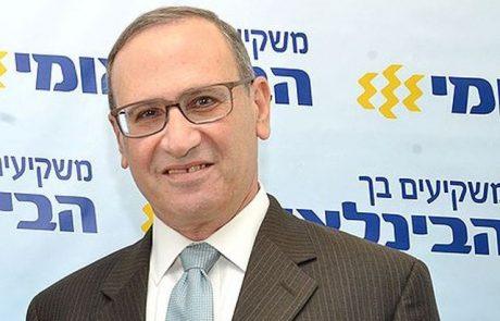 """בנק J. P. Morgan מצטרף לעשיית השוק באג""""ח הממשלתי הישראלי"""