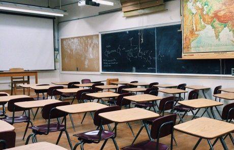 משרד החינוך יעניק תגמול כספי למורים שתלמידיהם עברו שינוי מהותי
