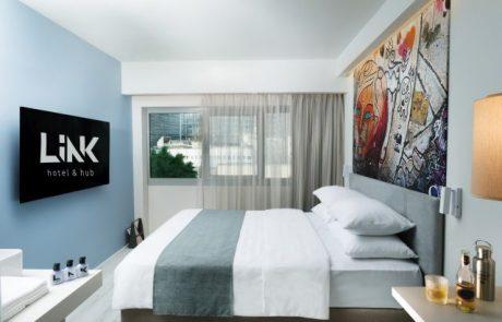 רשת מלונות דן הכריזה על מלון חדש LINK hotel &hub