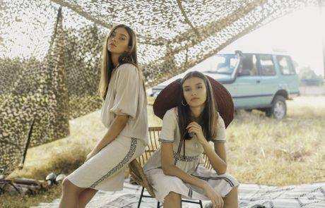 יריד  האופנה  בראשית חוזר לקראת ראש השנה