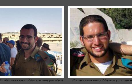 הותרו שמות החיילים שנהרגו הלילה בתאונת אימונים