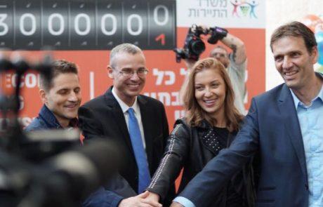 איוואנה אייזק מרומניה – התיירת ה-3 מיליון שהגיעה השנה לישראל