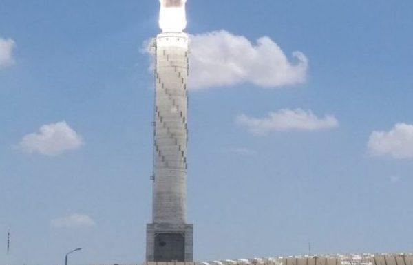 לקראת מכרז להקמת תחנת הכוח הסולארית הגדולה בישראל