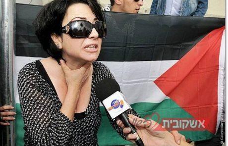היועץ המשפטי הורה על פתיחת חקירה פלילית נגד זועבי