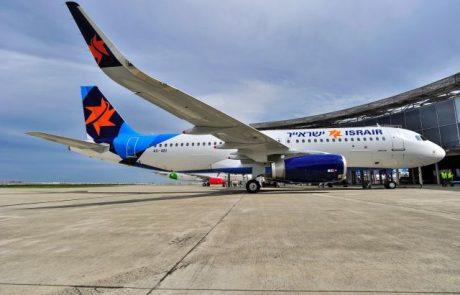 ישראייר תפעיל בקיץ טיסות וחבילות ליעדים חדשים