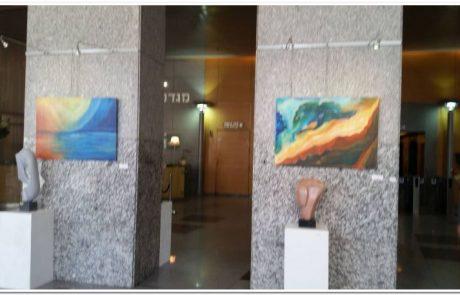 """""""ביחד"""" תערוכה משותפת לציירת אילנה גיל ולפסל ראובן שרף"""