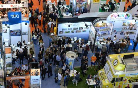 יריד התיירות הבינלאומי 2020 IMTM יוצא לדרך בשבוע הבא