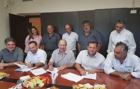 נחתם הסכם קיבוצי חדש בחברה לפיתוח השומרון