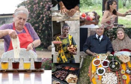 פסטיבל האוכל הכפרי חוזר למטה יהודה
