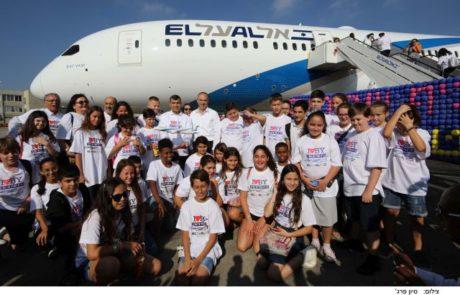 70 ילדים מבת ים טסו היום בדרימליינר החדש של אל על