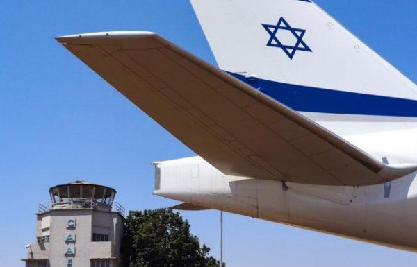 מטוס אל על נחת נחיתה היסטוריה באנטבה