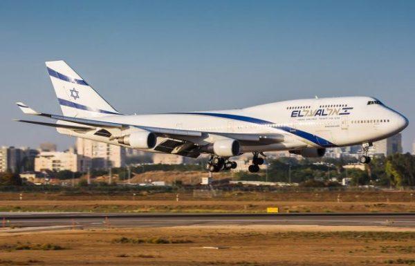 מטוס 747-400  נוסף של אל על ביצע אתמול את טיסתה האחרונה