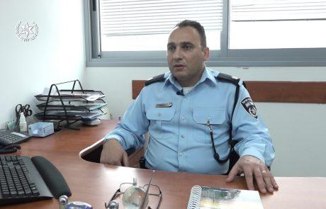"""הכירו את """"נוהל נצח"""" של משטרת מחוז ש""""י : האזרח במקום הראשון"""