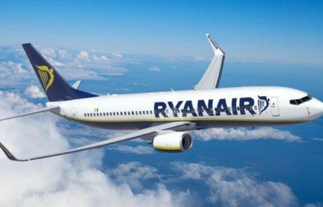 ריינאייר לא תאפשר להעלות מזוודות קטנות בחינם לתא הנוסעים