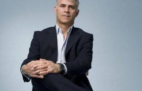 קרן פימי רוכשת את G4S ישראל