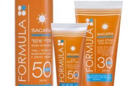 קיץ בטוח עם SACARA – סדרת תכשירי הגנה