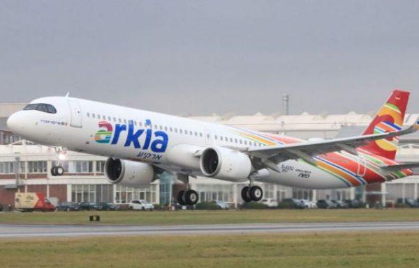 ארקיע תפעילטיסות ישירות לגואה ולקוצ'ין
