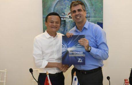 החדשנות הישראלית – עכשיו גם בסינית